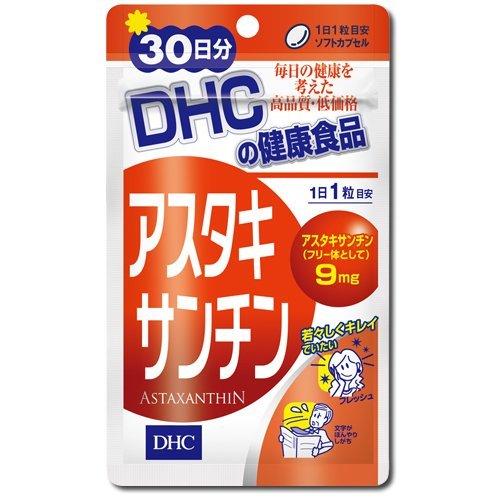 DHC アスタキサンチン