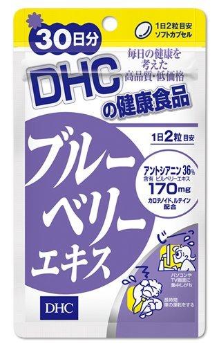 DHC ブルーベリーエキス