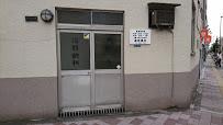 増野眼科医院