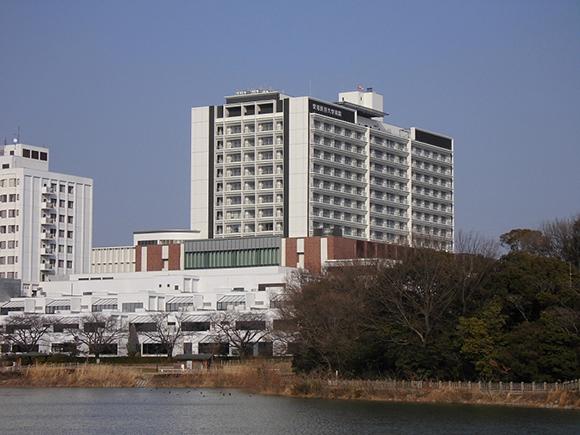 愛知医科大学病院