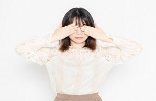 白内障の手術を両目同時に行うことはできる?
