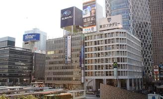 新宿西口駅前眼科